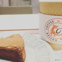 最強のバターコーヒー@池袋の記事に添付されている画像