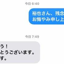 内田裕也さんとオリンピックおじさん逝くの記事に添付されている画像