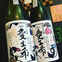 蕎麦と厳選日本酒をお楽しみください。の記事に添付されている画像