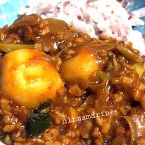 *里芋と大豆ミート入りのヘルシーカレー♪*の記事に添付されている画像