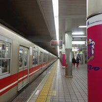 大阪メトロ 長居駅の記事に添付されている画像