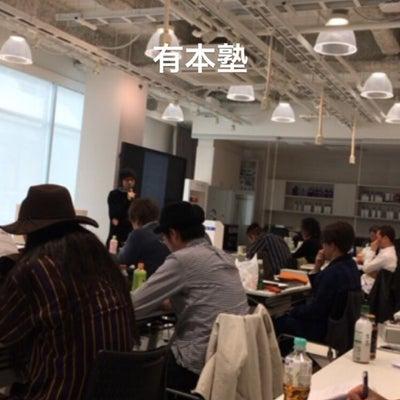 熊本へ勉強に来ていますの記事に添付されている画像