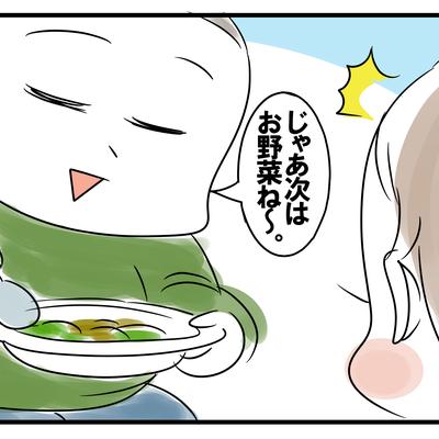 お野菜を食べさせようとすると…(笑)好き嫌いがハッキリしてきた四男。《コノビー》の記事に添付されている画像