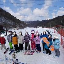 スキー旅行の記事に添付されている画像