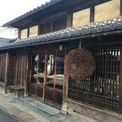 【京都発酵食品部】滋賀遠征!湖北・木之本の発酵食品めぐりの記事に添付されている画像