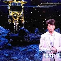 翔ちゃんとはやぶさ2の挑戦@NHKスペシャル「スペース・スペクタクル」の記事に添付されている画像