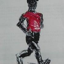 ワイナイア さんが 長崎に?の記事に添付されている画像
