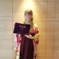 娘の卒業式!の記事に添付されている画像