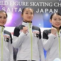 日本女子も表彰台を狙います✨の記事に添付されている画像