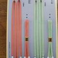 #色の勉強の画像