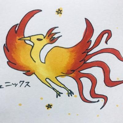 3月21日の春分に生まれ変わるワーク②《当日編》の記事に添付されている画像