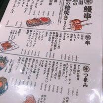 安くて美味しいはしご酒☆梅田の記事に添付されている画像