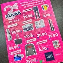 フィンランドのALEの記事に添付されている画像