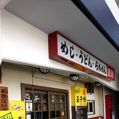 たまには1人焼肉!【焼肉  牛苑】(伊川谷  池上)……。の記事に添付されている画像