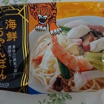 海鮮ちゃんぽん♪  今日のお昼ご飯の記事に添付されている画像