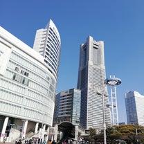 横浜ランドマークタワー スカイガーデン★の記事に添付されている画像