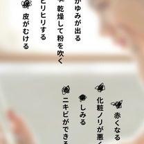 お悩み^_^の記事に添付されている画像