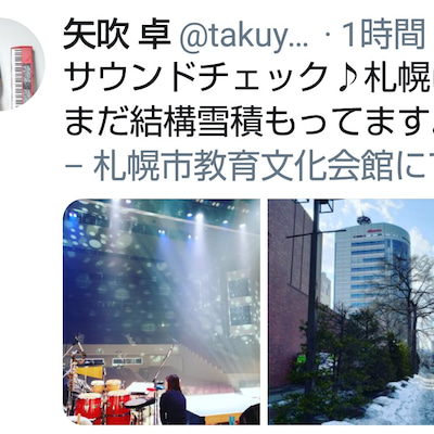 """""""惠音楽会Special Ⅳ 1日目""""の記事に添付されている画像"""
