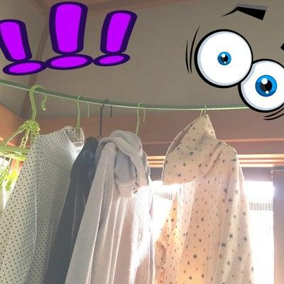 室内干し設置DIY…若干不安|д゚)!!の記事に添付されている画像