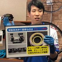 第2回 WAKO'S洗車講習会を開催しました~ 前編の記事に添付されている画像