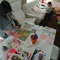 3月15日アルバムカフェ開催報告の記事に添付されている画像