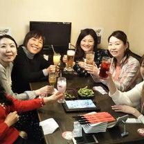 女神数「7」のお茶会の記事に添付されている画像