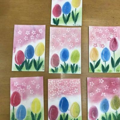 春アートの記事に添付されている画像