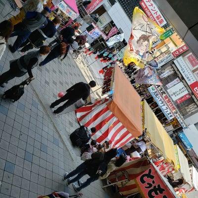 横須賀酉の市️(•ө•)の記事に添付されている画像