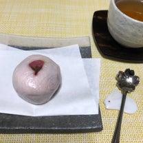 美味しい   桜上用まんじゅうの記事に添付されている画像