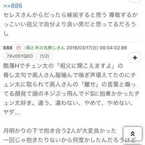 ■ (  ´-`).。oO(の記事に添付されている画像