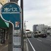 京のシンボル