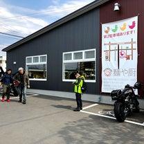 第2、いや、第3回静岡ラーメン部開催!!の記事に添付されている画像