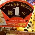 #和菓子の画像