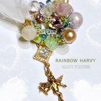 春分スペシャル☆虹の子ハーヴィ♪Rainbow Precious☆の記事に添付されている画像
