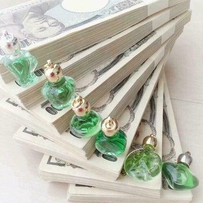 お金と相思相愛になる第一歩♡の記事に添付されている画像