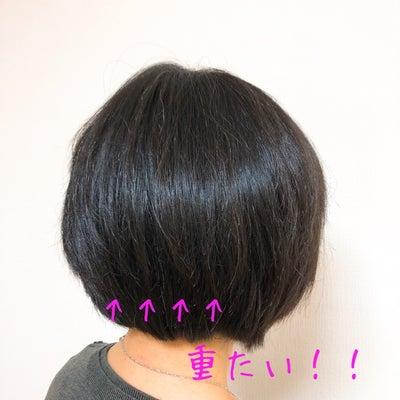 癖毛の方はその癖毛を活かすキュビズムカットで素敵にしますよー!の記事に添付されている画像