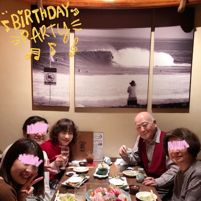 美味しい誕生日会の巻♡の記事に添付されている画像