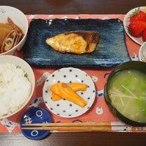 桜餅とおいりの記事に添付されている画像