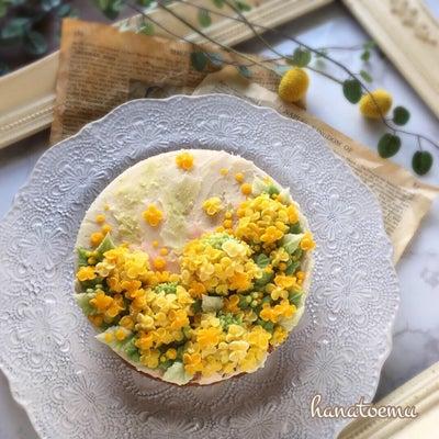 菜の花のあんフラワーケーキ♡土台は、新レッスンで使用する美味しいケーキです♡の記事に添付されている画像