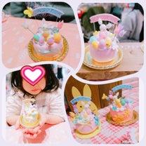 「こんぺいとう」さんありがとうございました♥(*^.^*)の記事に添付されている画像