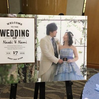 末妹の結婚式(*˘︶˘*).。.:*♡の記事に添付されている画像