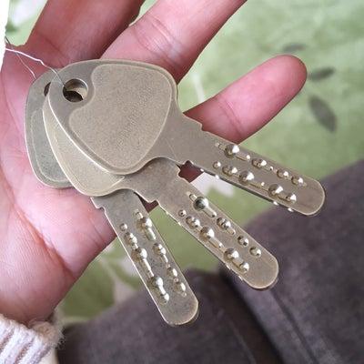 狭いながらも住みやすかった我が家!3年間ありがとう!の記事に添付されている画像