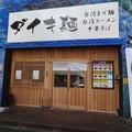 #大阪市阿倍野区の画像