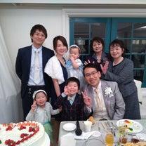 結婚式と誕生日と結婚記念日と…❤の記事に添付されている画像