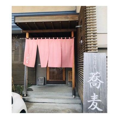 ミシュラン☆お蕎麦屋さんの記事に添付されている画像