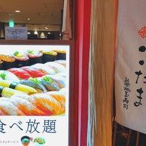 築地玉寿司 すし こたまの記事に添付されている画像