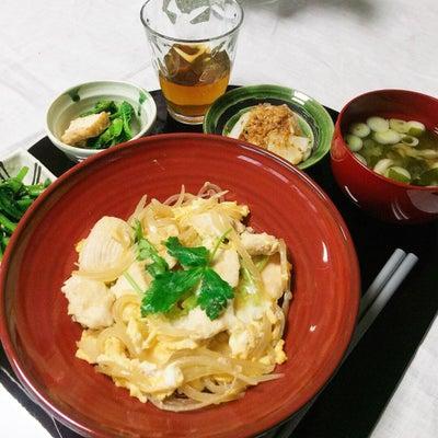 【レポ】発酵チキンのジューシー親子丼♡と簡単副菜いろいろの記事に添付されている画像