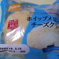 Pasco ホイップメロンパン チーズクリームの記事に添付されている画像