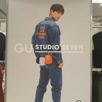 ☆GU × STUDIO SEVEN『ミニショルダーウォレット』☆の記事に添付されている画像