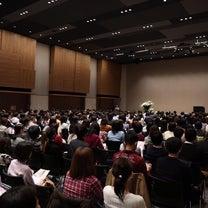 本田晃一さんトークショー レポ♡の記事に添付されている画像